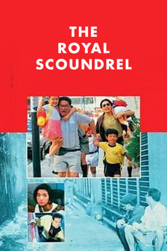Poster of The Royal Scoundrel
