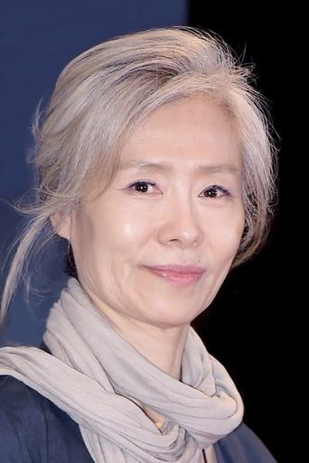 Image of Ye Soo-jung