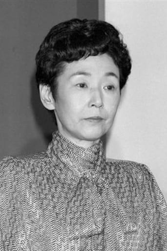 Yasuko Ôno