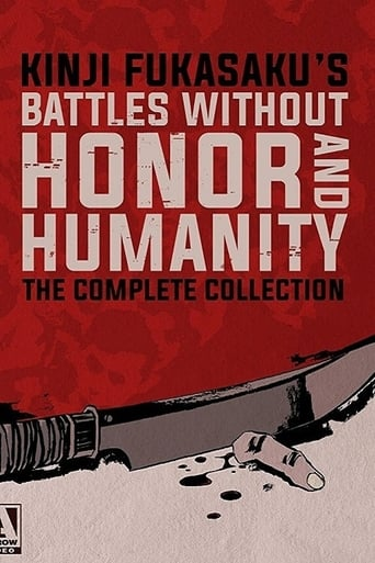 Poster of Battles Without Honor and Humanity: The Complete Saga