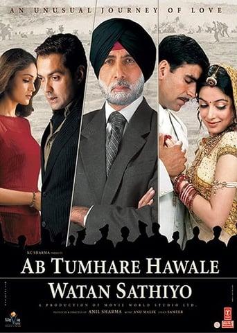 Poster of Ab Tumhare Hawale Watan Saathiyo