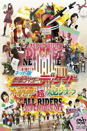Kamen Rider Decade: All Riders Super Spin-off