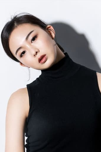 Image of Geum Sae-rok