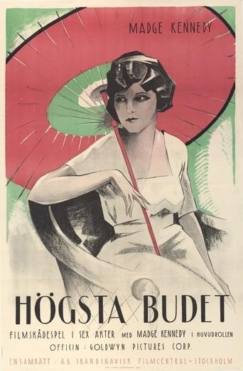 Poster of The Highest Bidder