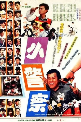 Poster of Little Cop
