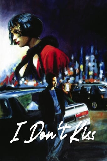 Poster of I Don't Kiss