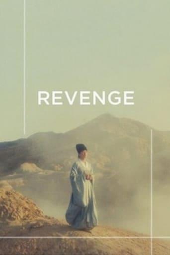 Poster of Revenge