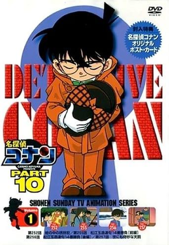 Temporada 10 (2001)