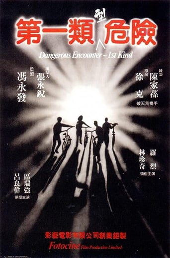 Poster of Dangerous Encounters of the First Kind