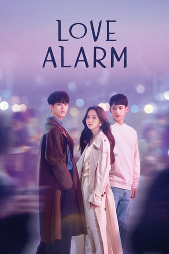Poster of Love Alarm
