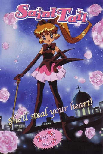 Poster of Saint Tail