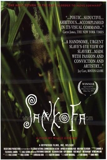 Poster of Sankofa