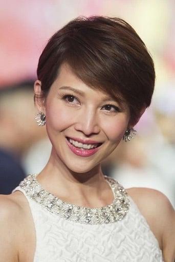 Image of Ada Choi