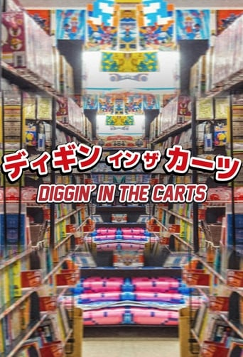 Poster of Diggin' in the Carts