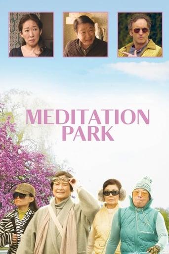 Poster of Meditation Park