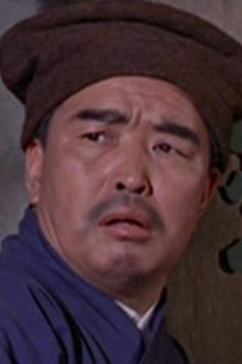 Image of Man Lei
