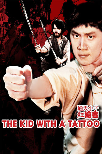 Poster of The Kid with a Tattoo