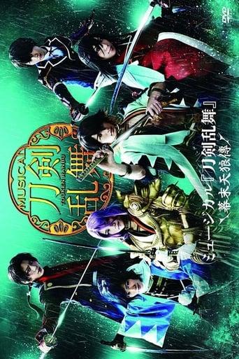 Poster of Touken Ranbu: The Musical -Bakumatsu Tenrōden-
