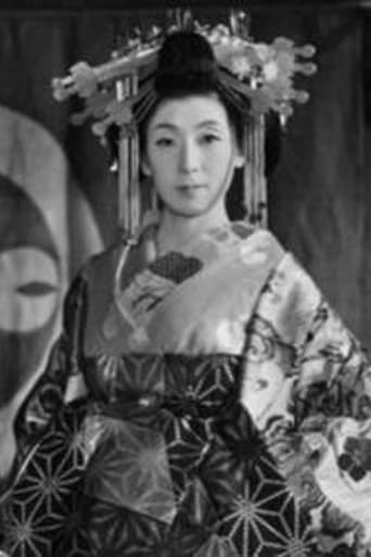 Image of Michiko Ai