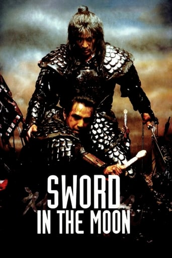 Poster of Sword In The Moon