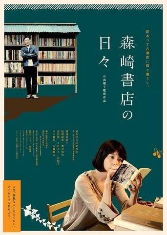 The Days of Morisaki Bookstore
