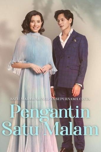 Poster of Pengantin Satu Malam
