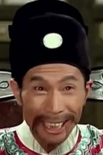 Image of Gam Sha