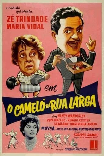 Poster of O Camelô da Rua Larga