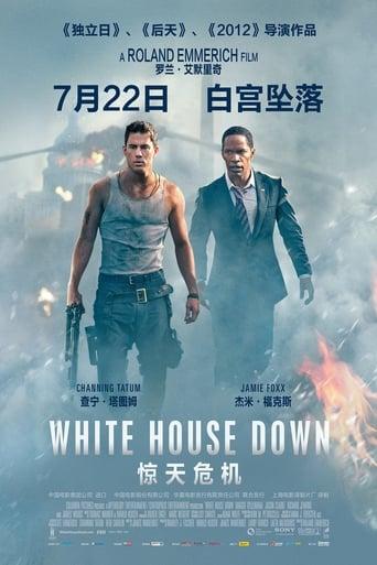 Sotto assedio - White House down