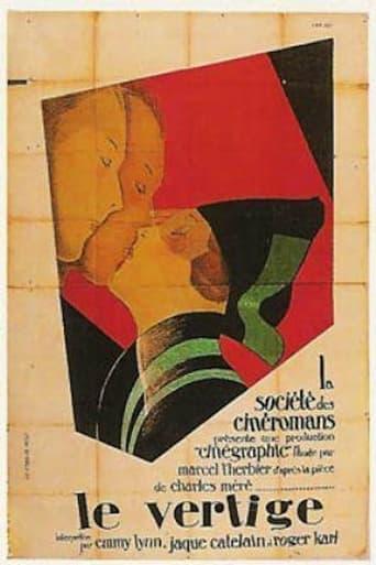 Poster of Le vertige