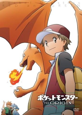 Poster of ポケットモンスター THE ORIGIN