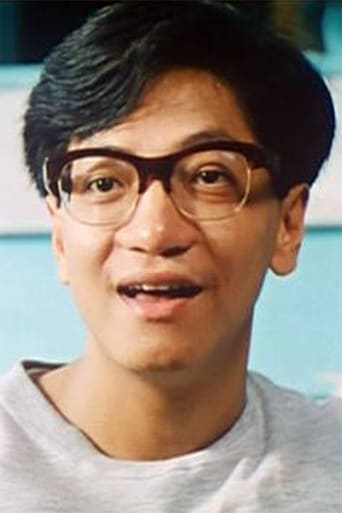 Image of Anthony Chan
