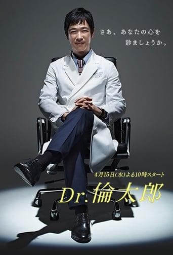 Dr. Rintarō