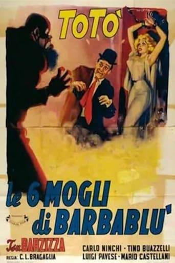 Poster of Le sei mogli di Barbablù