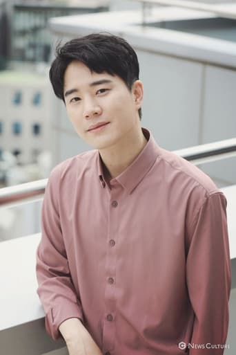 Image of Moon Tae-Yoo
