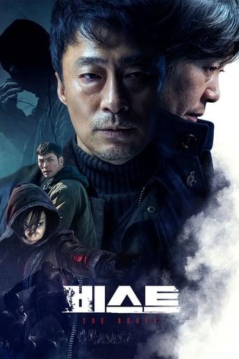 Poster of 비스트