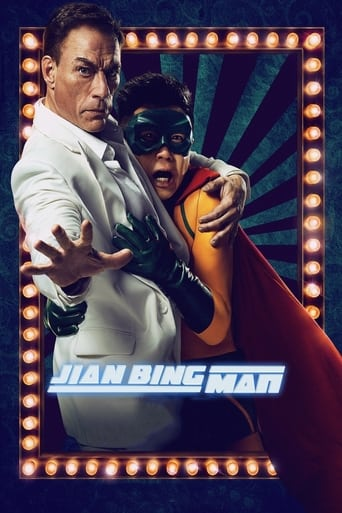 Poster of Jian Bing Man