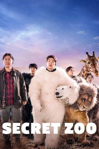 Poster of Secret Zoo