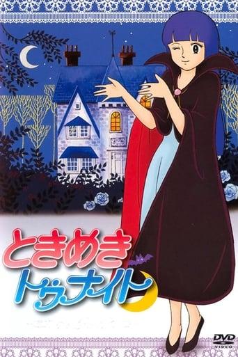 Poster of Tokimeki Tonight