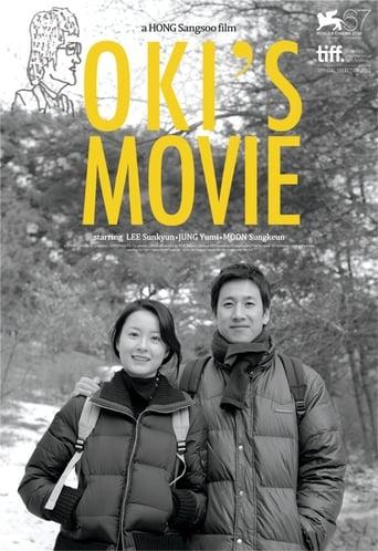 Poster of Oki's Movie