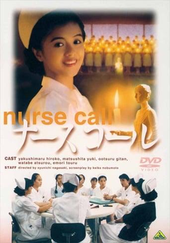 Poster of Nurse Call