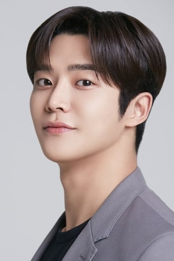 Image of Rowoon