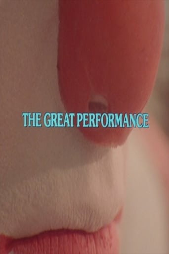 The Great Performance