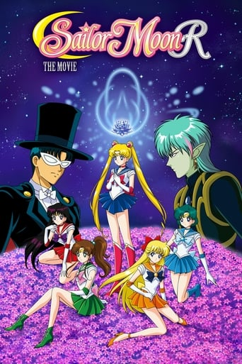 Poster of Sailor Moon R - Le Film
