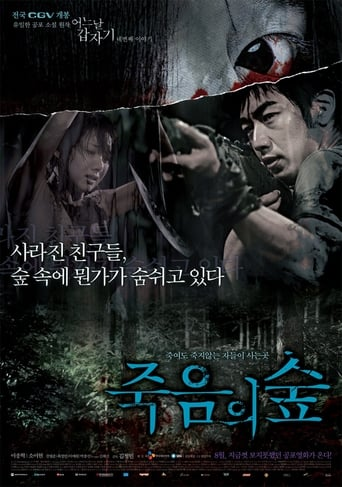 Poster of 4 Horror Tales: Dark Forest