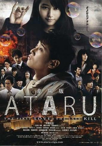 Ataru: The First Love & The Last Kill