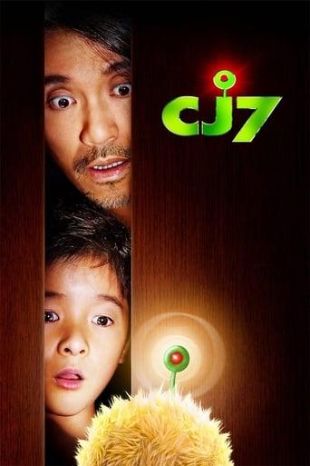 Poster of CJ7