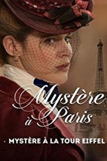 Poster of Mystère au louvre