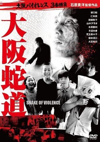 Snake of Violence