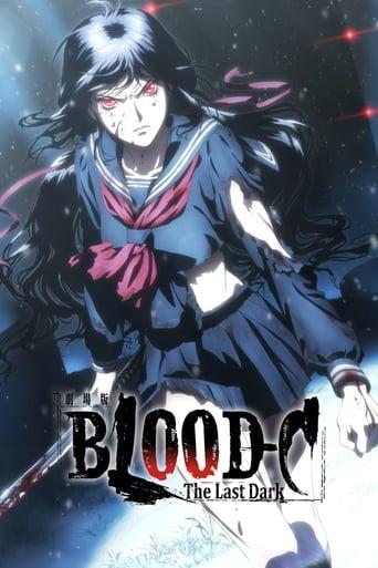Poster of Blood-C The Last Dark